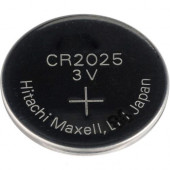 GUMB BATERIJA MAXELL CR2025